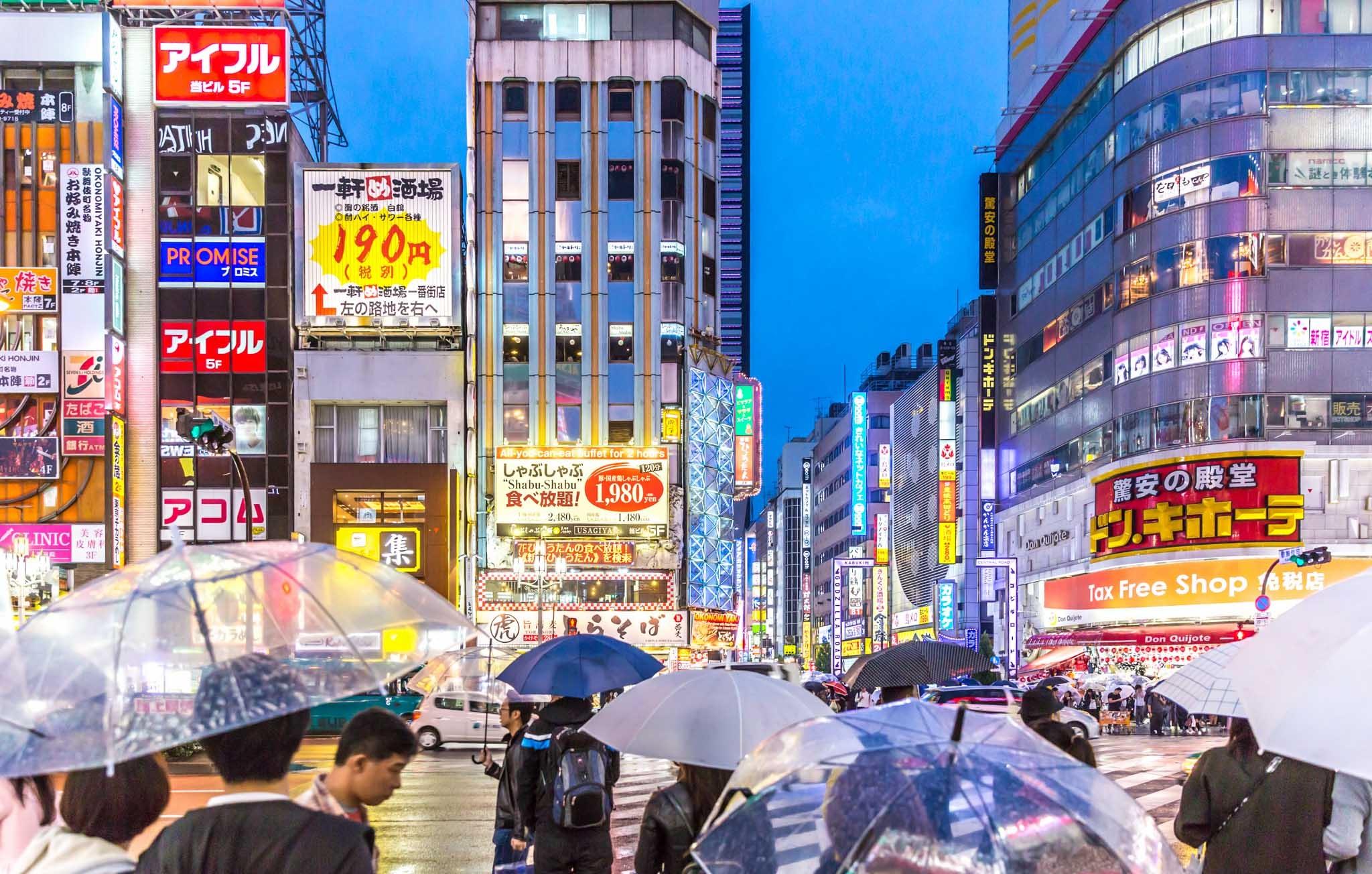 Tóquio - Capital do Japão