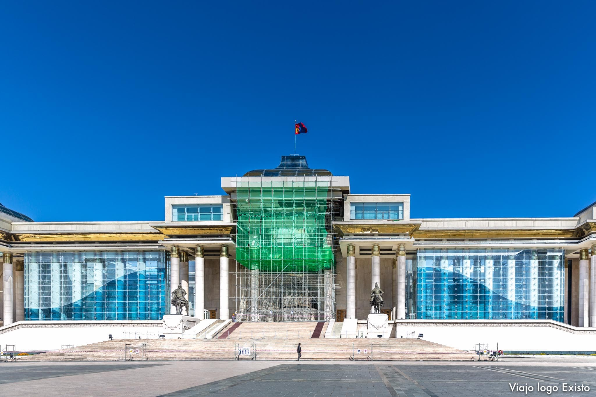 Ulan Bator - Mongólia