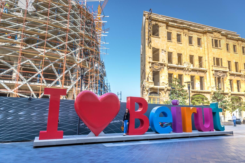 Beirute - Líbano