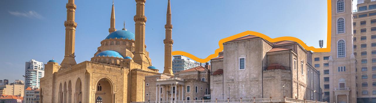 Maravilhas do Oriente Médio